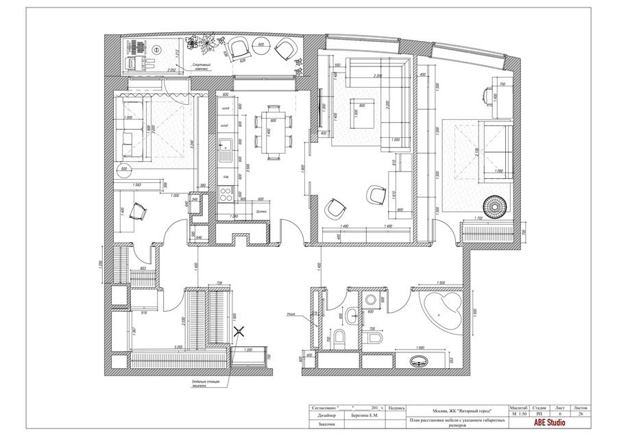 План расстановки мебели План